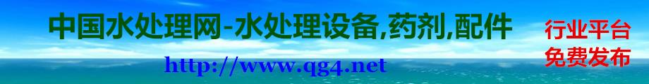 水處理網廣告