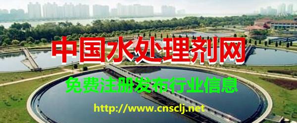中國水處理劑網廣告